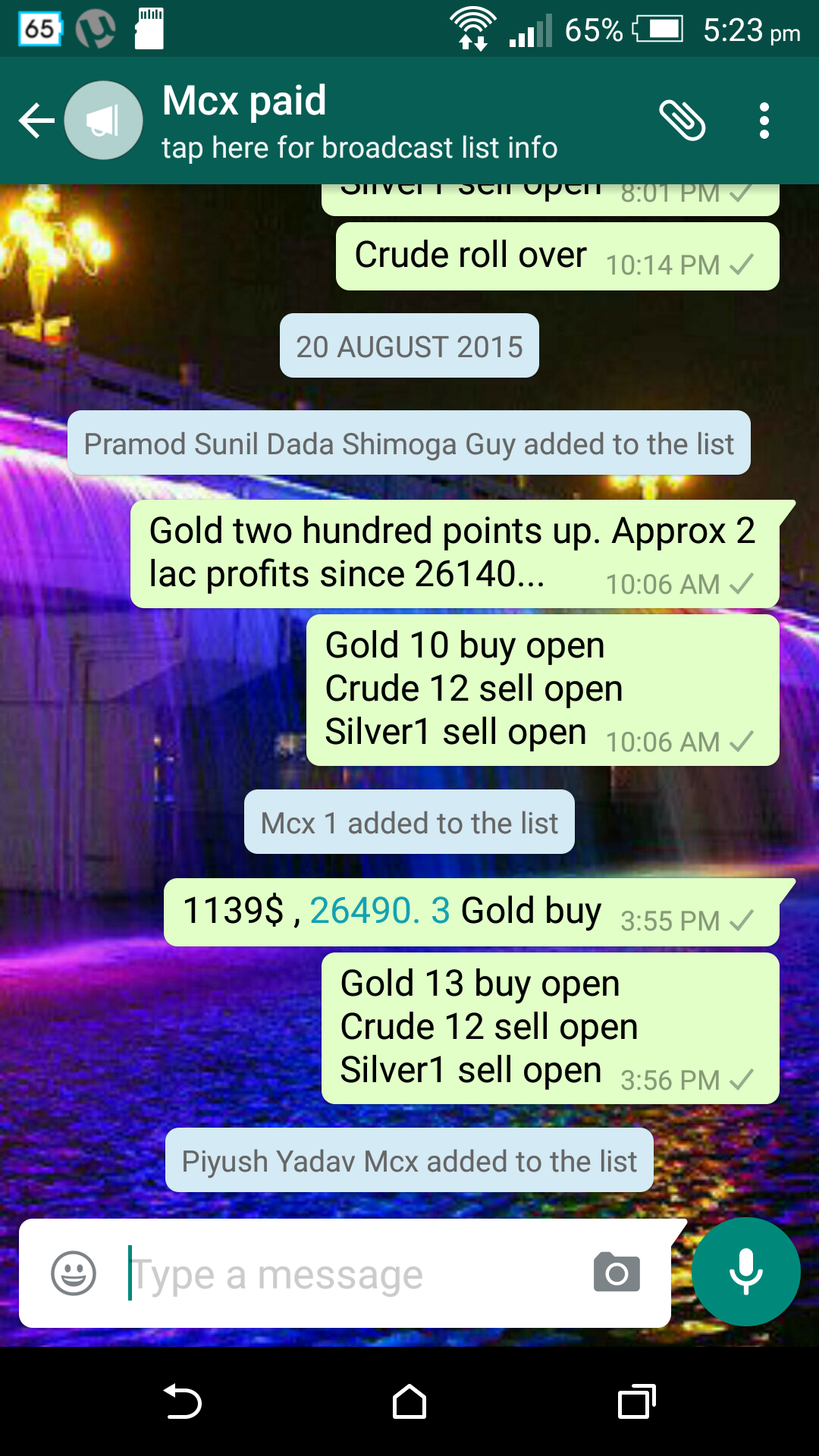 screenshot_2015-08-20-17-23-09.png