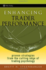 Enhancing_trader_performance